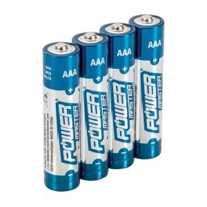Lot de 4 piles alcalines Super LR03 type AAA